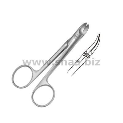BeeBee Scissors