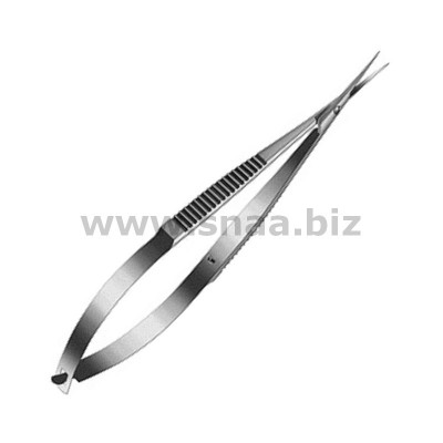 Fine Straight Suture Scissors