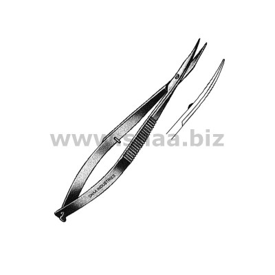 Westcott Surgical Scissors, Blunt, Fig.1