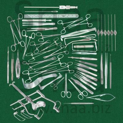 Tuboplasty Set